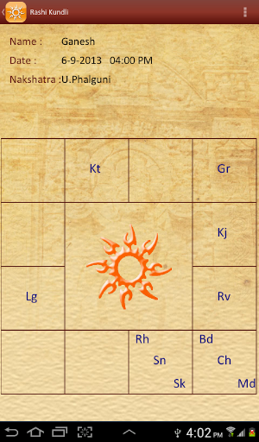Adithya: Astrology screenshot 5