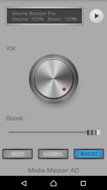 Volume Booster Pro screenshot 1