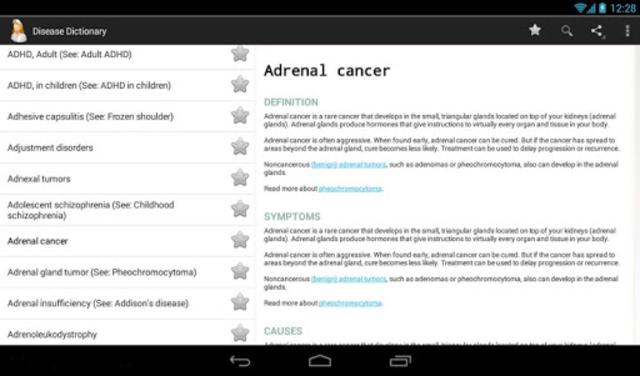 Diseases Dictionary screenshot 9