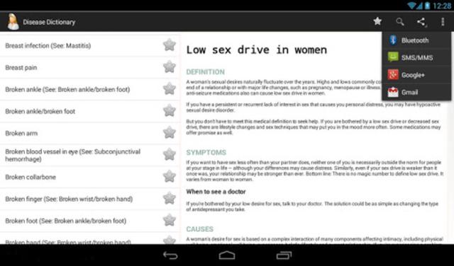 Diseases Dictionary screenshot 11