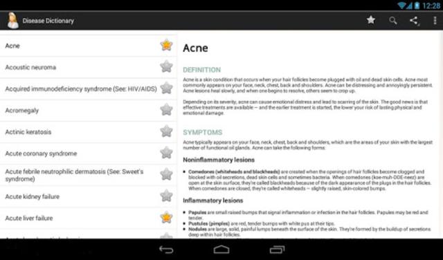 Diseases Dictionary screenshot 13
