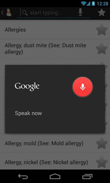 Diseases Dictionary screenshot 5