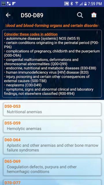Medical Code Lookup screenshot 3