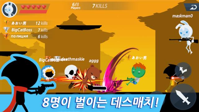 2D GROUNDS - Multiplayer screenshot 1
