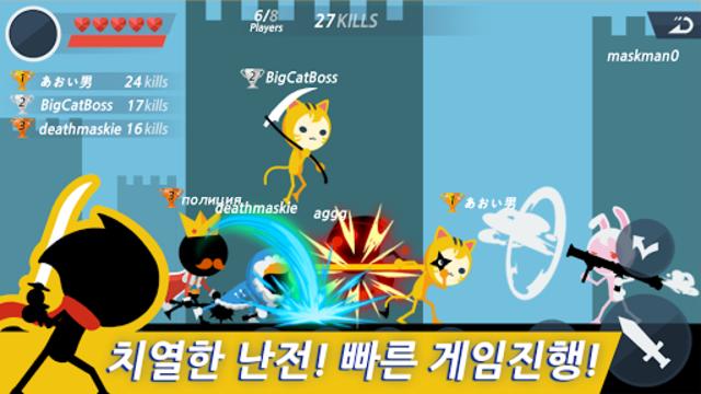 2D GROUNDS - Multiplayer screenshot 4