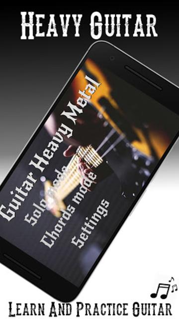 Heavy Guitar : Virtual Heavy Guitar Pro screenshot 3