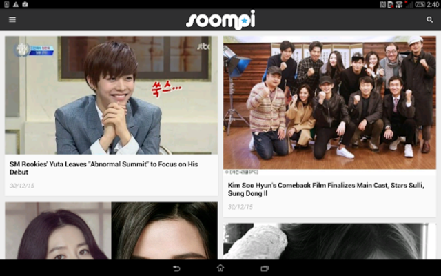 Soompi Kpop/Kdrama News screenshot 7