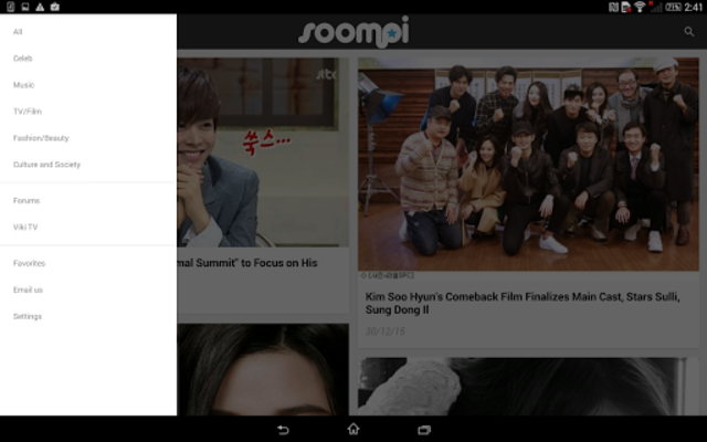 Soompi Kpop/Kdrama News screenshot 8