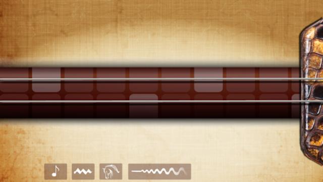 Erhu screenshot 2