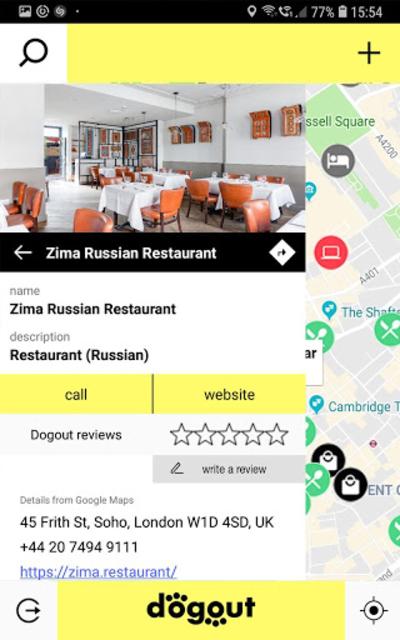 Dogout — Dog Friendly Map screenshot 2
