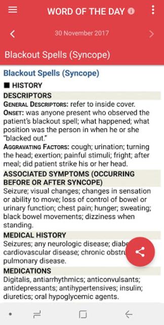 Common Symptom Guide screenshot 5