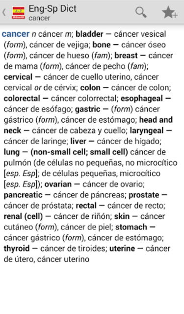 English<>Spanish Medical screenshot 1