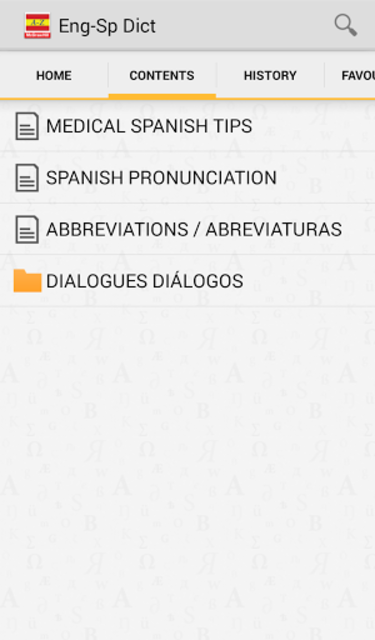 English<>Spanish Medical screenshot 2
