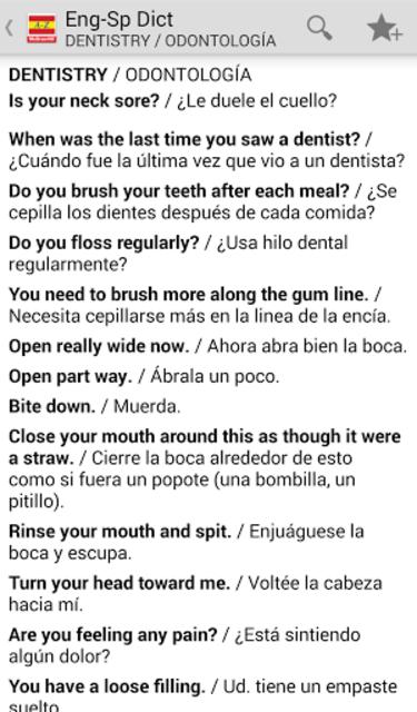English<>Spanish Medical screenshot 4