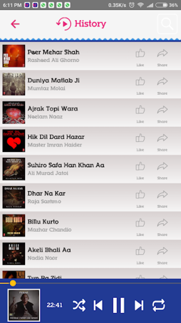 About: Koyal: Play Music & Download Songs for FREE (Google