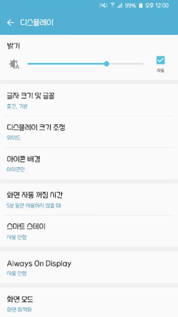 RixHareubang™ Korean Flipfont screenshot 1