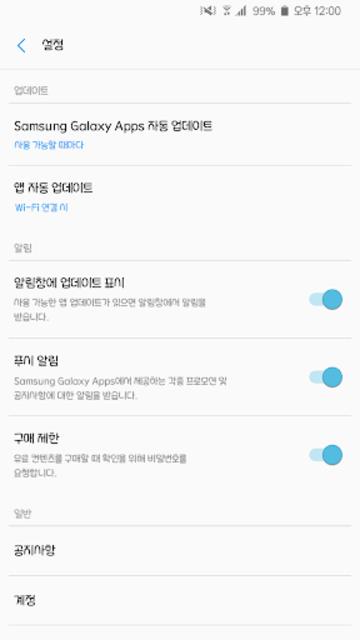 RixHareubang™ Korean Flipfont screenshot 3