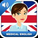 Icon for Anglais Médical - MosaLingua