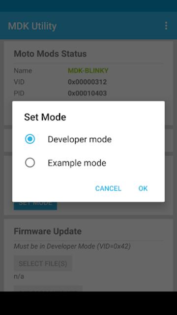 MDK Utility screenshot 2