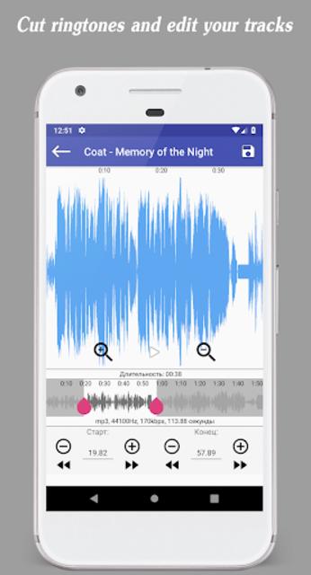 Invenio Music Player screenshot 7