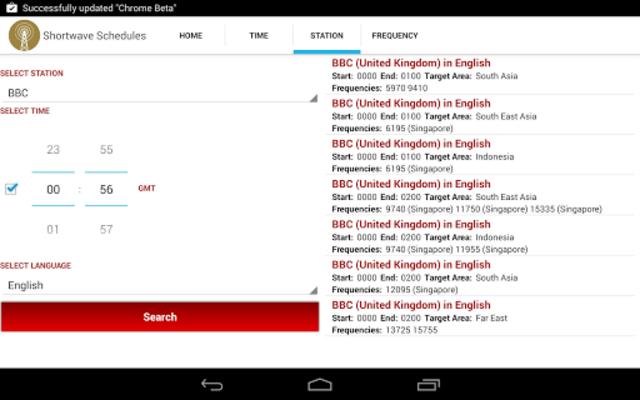 Shortwave Radio Schedules screenshot 10