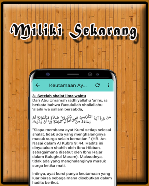 Surat Yasin Dan Ayat Kursi MP3 Offline screenshot 4