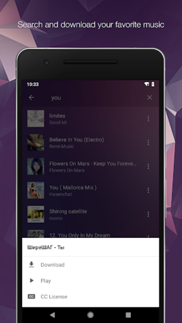 MP3 Music Downloader & Free Mp3 screenshot 4
