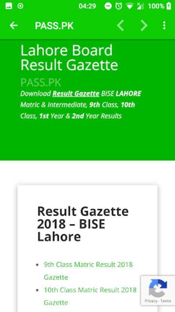 PASS PK - Name Search for Board Result