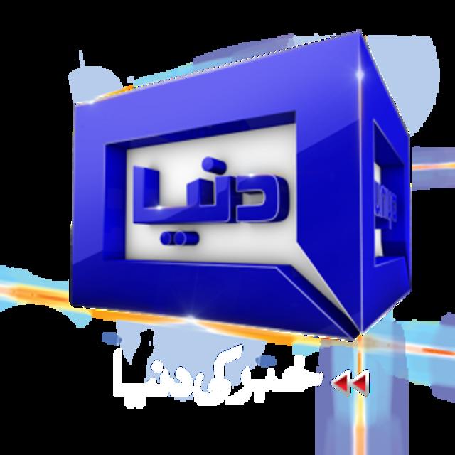 DUNYA NEWS - DUNYA TV screenshot 1