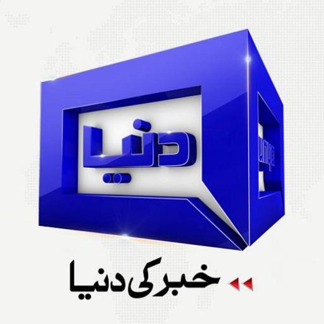 DUNYA NEWS - DUNYA TV screenshot 9