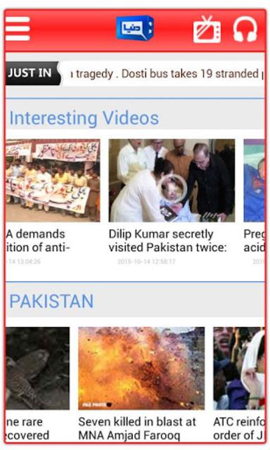 DUNYA NEWS - DUNYA TV screenshot 2