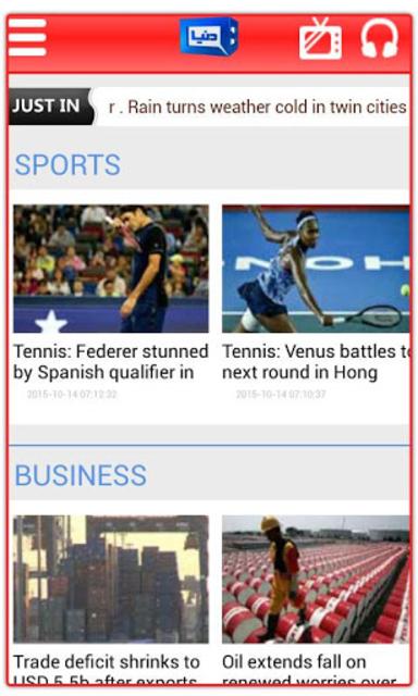 DUNYA NEWS - DUNYA TV screenshot 6