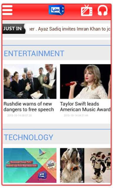 DUNYA NEWS - DUNYA TV screenshot 7