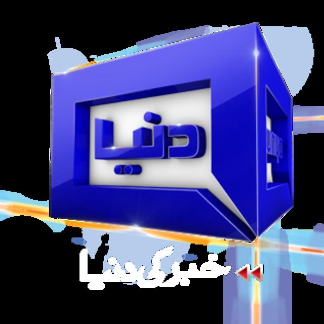 DUNYA NEWS - DUNYA TV screenshot 16