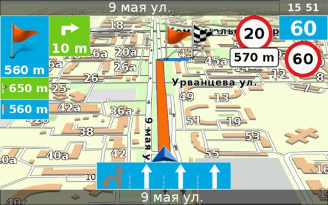 7 Ways Navigator screenshot 2