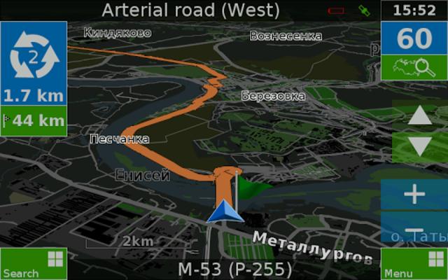 7 Ways Navigator screenshot 4