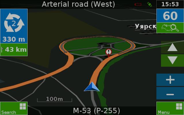 7 Ways Navigator screenshot 5