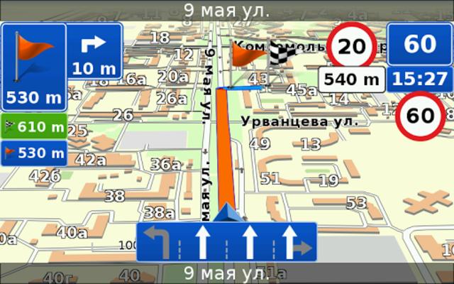 7 Ways Navigator screenshot 7