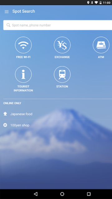Japan Travel – Route, Map, Guide, JR, taxi, Wi-fi screenshot 10
