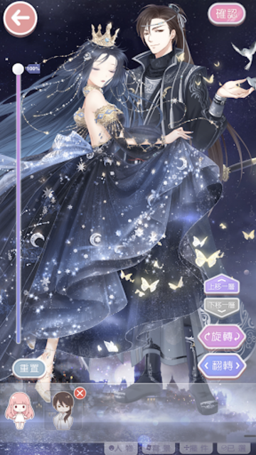 奇迹暖暖 screenshot 6