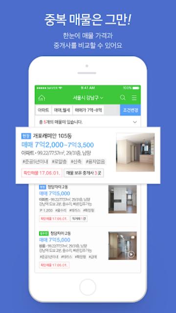 Naver Real Estate screenshot 6