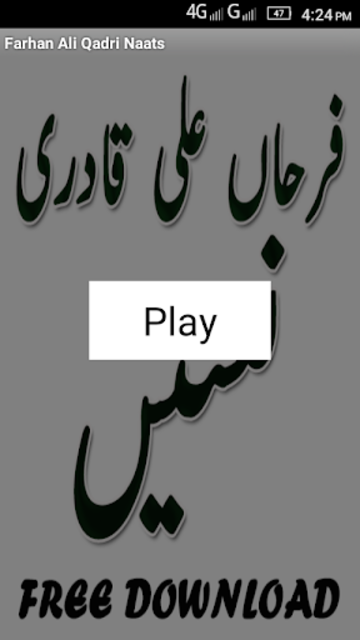 About: farhan ali qadri naats 2017 (Google Play version) | farhan