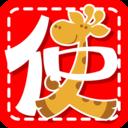 Icon for Tsukaikirin Pro (BestBefore)