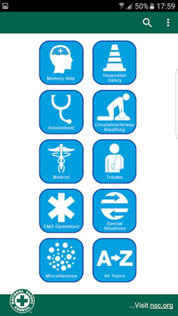 EMR Guide screenshot 2