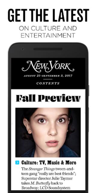 NEW YORK MAGAZINE screenshot 2