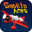 Smokin' Aces (Just released)