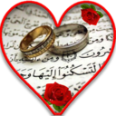 Icon for Husband & Wife happiness Guide