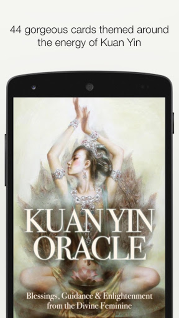 Kuan Yin Oracle screenshot 1