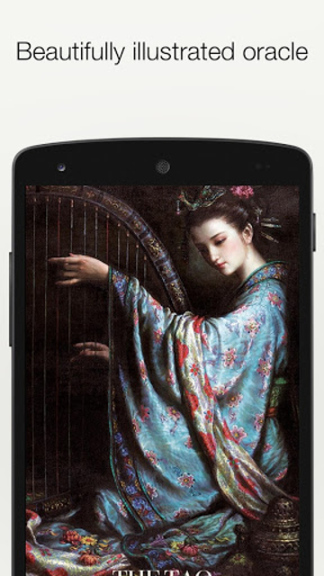 Kuan Yin Oracle screenshot 3