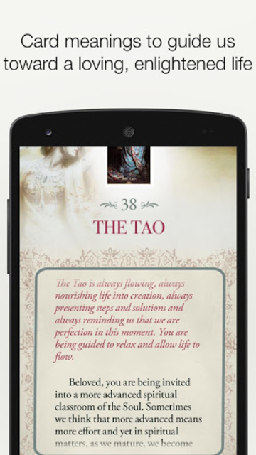 Kuan Yin Oracle screenshot 4
